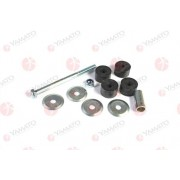 B092-34-159 Mazda щанга подпора стабилизатор