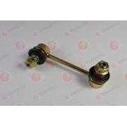 48820-50010 Lexus щанга подпора стабилизатор
