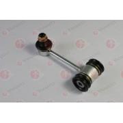 48830-51010 Lexus щанга подпора стабилизатор