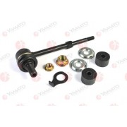 48830-35020 Toyota щанга подпора стабилизатор