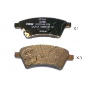 Накладки 5581079J00 5008801 Fiat Suzuki предни