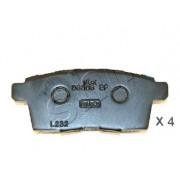 Накладки EHY42643Z 5103309 Mazda CX-7 задни