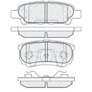 Задни накладки MR955068 PN3502 Citroen Mitsubishi Peugeot
