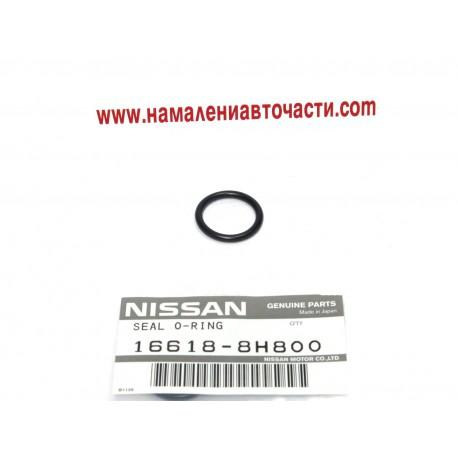 О-пръстен 166188H800 16618-8H800 Nissan дюза