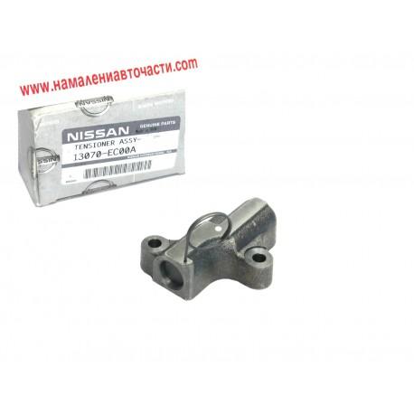 13070-EC00A Nissan обтегач верига разпределителни валове