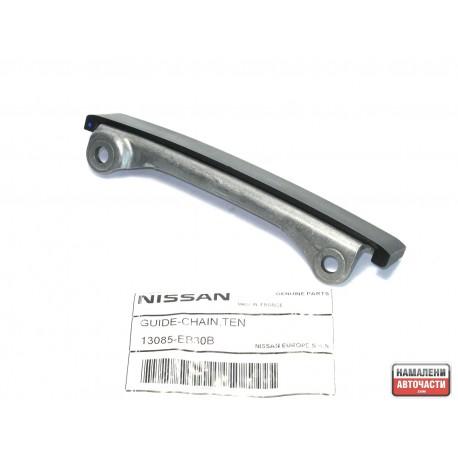 Водач верига 13085-EB300 13085EB31B Nissan разпределителни валове прав вътрешен