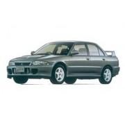 Lancer V CB (1992-1996)