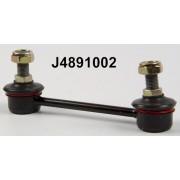56261-90J01 Nissan задна биалетка