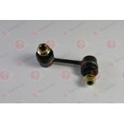 48810-26020 Toyota щанга подпора стабилизатор