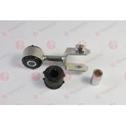 48810-26030 Toyota щанга подпора стабилизатор