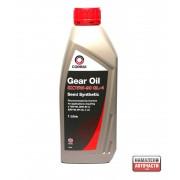SX75W-90 GL-4 полусинтетично масло Comma