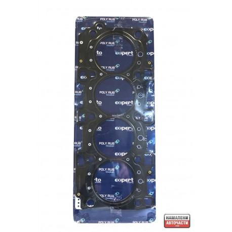 Гарнитура глава 278901155309 515336 Tata Safari Grand Xenon 2.2 Dicor