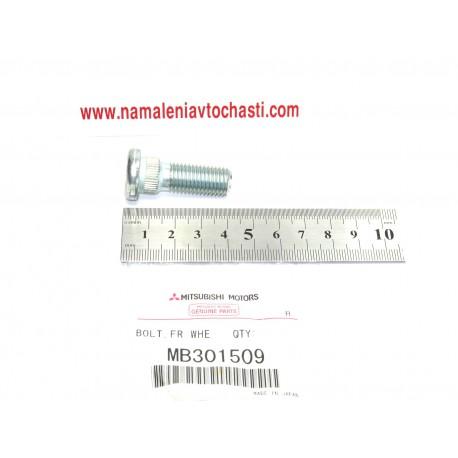 Шпилка MB301509 Mitsubishi главина